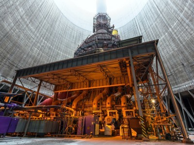 inside Nuclear Plant cooling tower